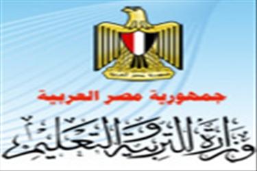 موقع وزارة التربية والتعليم وإعلان توظيف 30 ألف معلم وأخصائي مساعد.   138