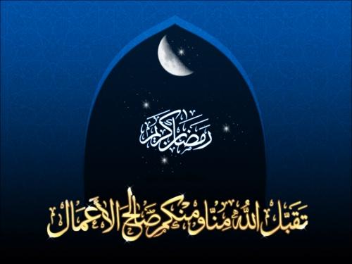 نفحات رمضانية ..!! 1952810
