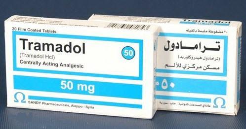 الترامادول( tramadol ) 330