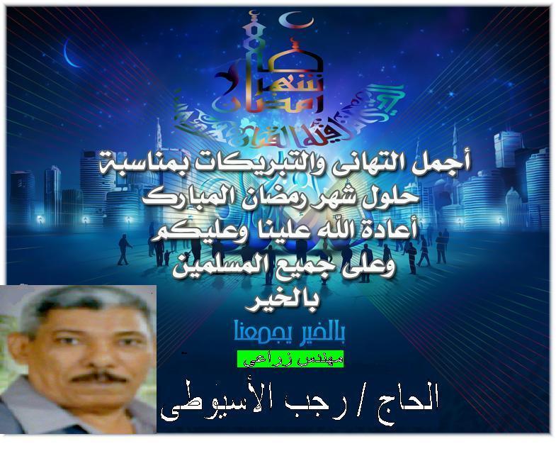 أحكام ومسائل متعلقة بصيام شهر رمضان ..! 54bf0916