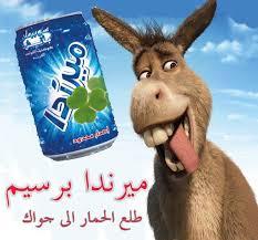 المصريون والأحزاب المصرية..؟؟ Images11