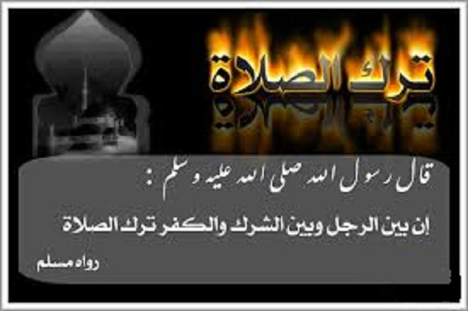 الخشوع والخضوع لله عز جل..!! Images12