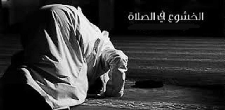 الخشوع والخضوع لله عز جل..!! Images15