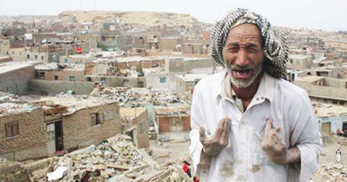 مصر واللجوء إلى العلاج المر.! ؟    Uuooo_10