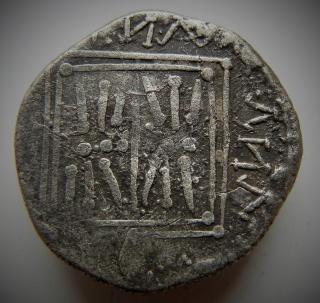 Désidérius en Illyrie... - Page 16 Dscn2619