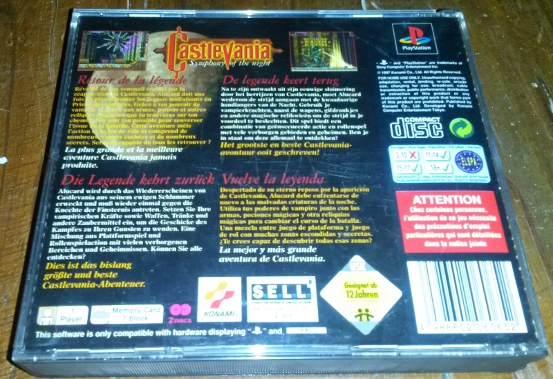 Castlevania symphony of the night pal limited edition EURO Castle14