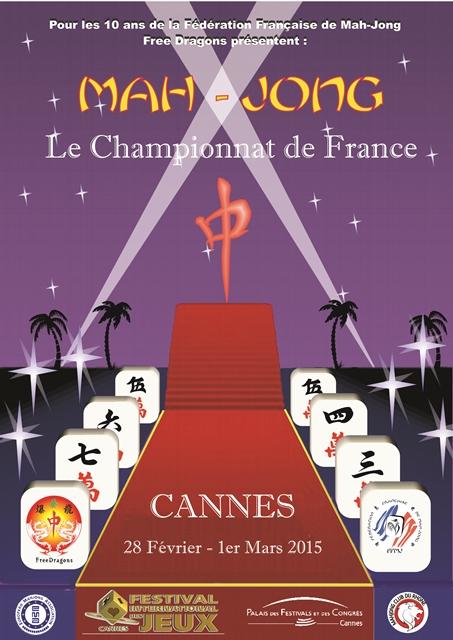 MCR - Championnat de France 2015 à CANNES Cannes10