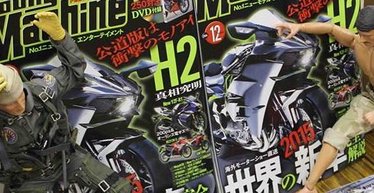 Kawasaki Ninja H2 et H2R - Page 12 Kawasa10