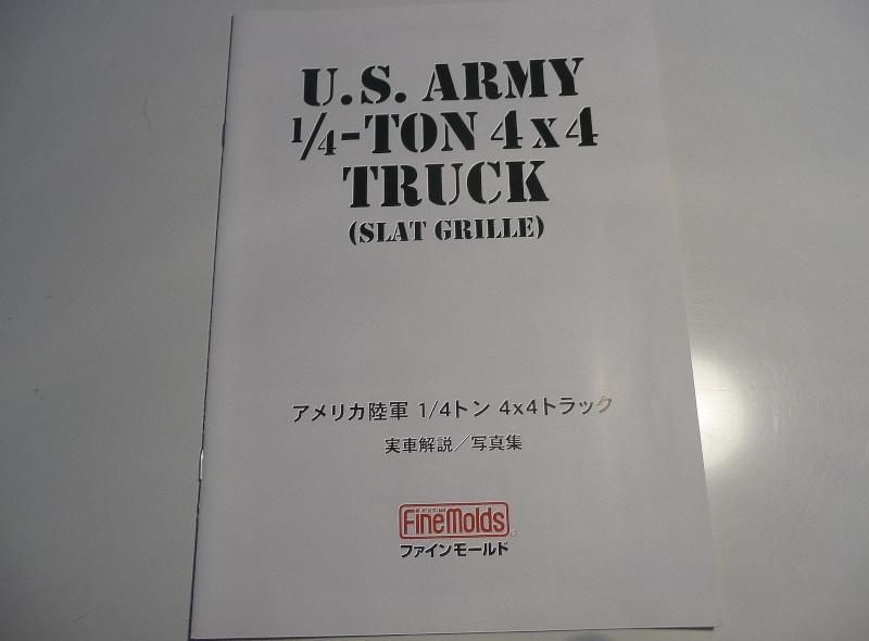 FINEMOLDS 1/20éme - U.S.ARMY 1/4 ton 4X4 TRUCK - JEEP ( SLAT GRILLE) P1050645