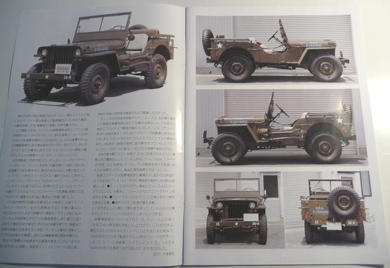 FINEMOLDS 1/20éme - U.S.ARMY 1/4 ton 4X4 TRUCK - JEEP ( SLAT GRILLE) P1050646