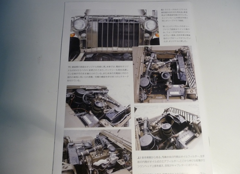 FINEMOLDS 1/20éme - U.S.ARMY 1/4 ton 4X4 TRUCK - JEEP ( SLAT GRILLE) P1050651