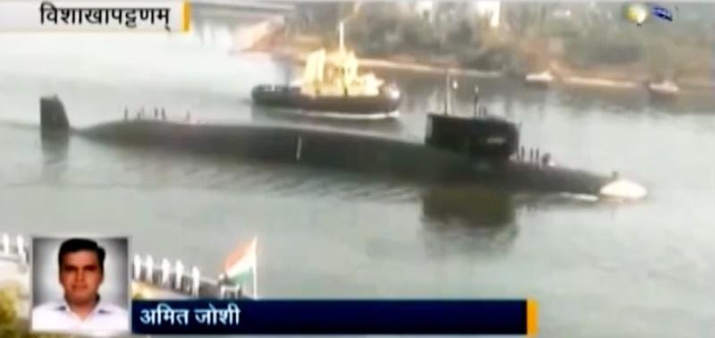 Sous-marins type ATV Ins10