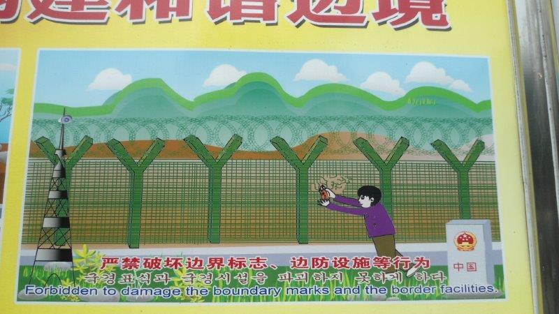 frontiere Nord Koreenne avec la Chine Dsc05516