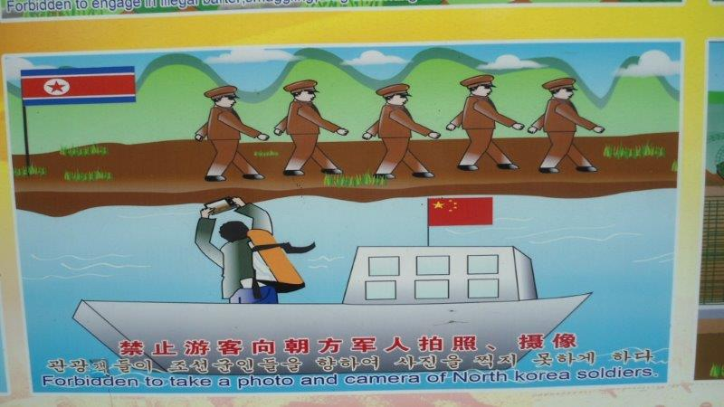 frontiere Nord Koreenne avec la Chine Dsc05518