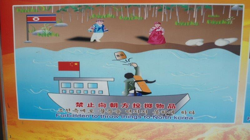 frontiere Nord Koreenne avec la Chine Dsc05519