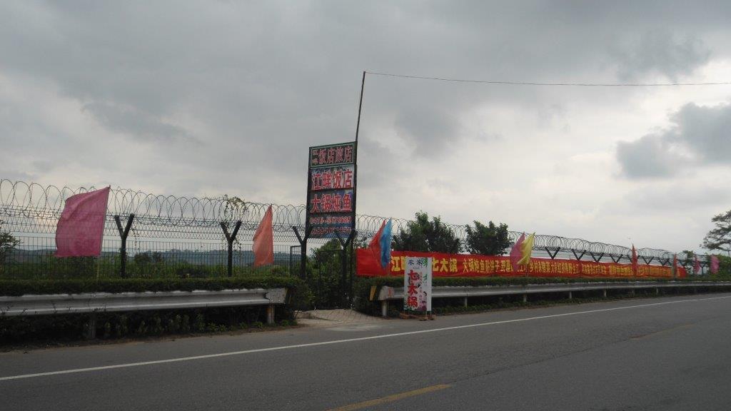frontiere Nord Koreenne avec la Chine Dsc05612