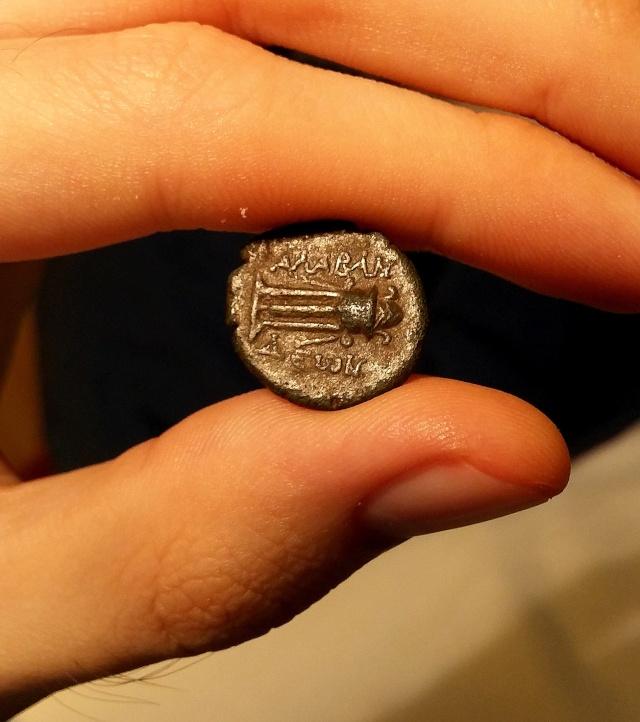 Monnaie grecque,  bronze carien d'Alabanda 20140911