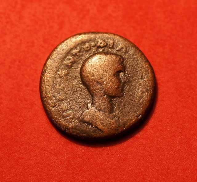 Diaduménien, Cassandréia en Macédoine Dsc02826