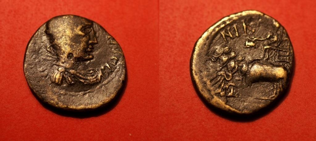 Quelques monnaies provinciales de ma collection  Gallie10