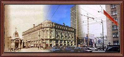 Sites URSS/Russie Nation10