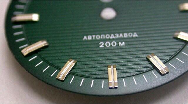Le bistrot Vostok (pour papoter autour de la marque) - Page 19 Nep_gr11