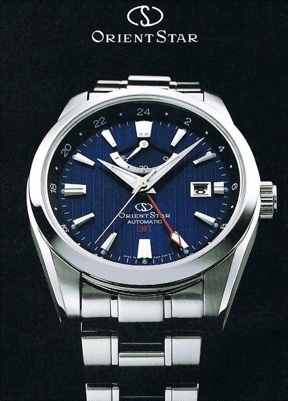 Actualités des montres non russes Orient10