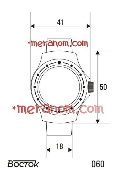 Amphibia - Dimensions des boitiers et entrecornes  Vostok16