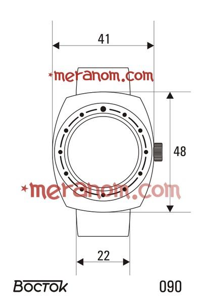 Amphibia - Dimensions des boitiers et entrecornes  Vostok17