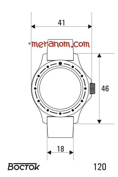 Amphibia - Dimensions des boitiers et entrecornes  Vostok23