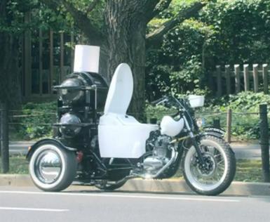 La future moto écolo Wc-bik10