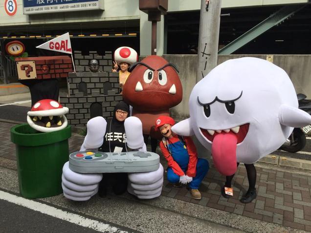 Halloween au Japon E3rsbh10