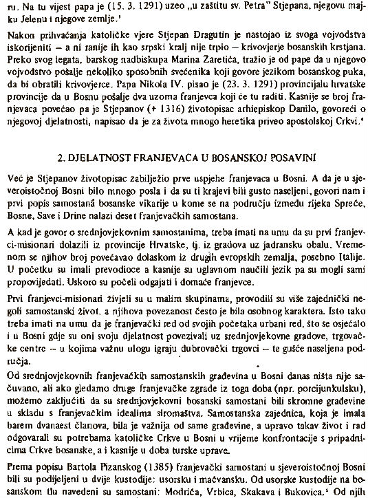 Samostan Skakava - Zidine Untitl11