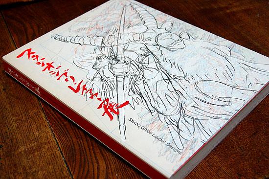 Ghibli s'invite dans la Galerie Art Ludique Sgl0910