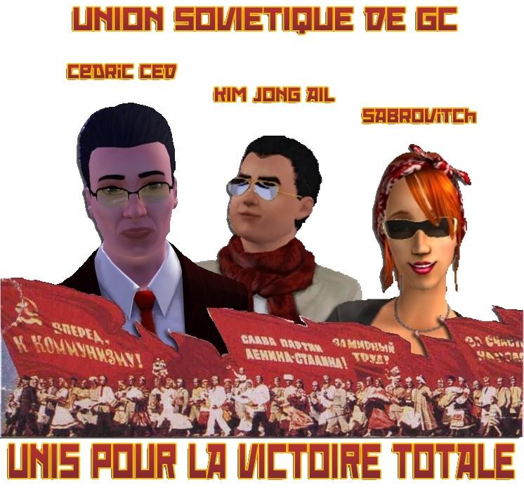 UNION SOVIÉTIQUE de GÉCÉE (USGC) 11040711