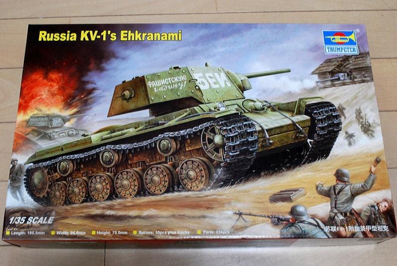 KV 1 Ehkranami ( le montage 1/35eme ) Kv-1_e10