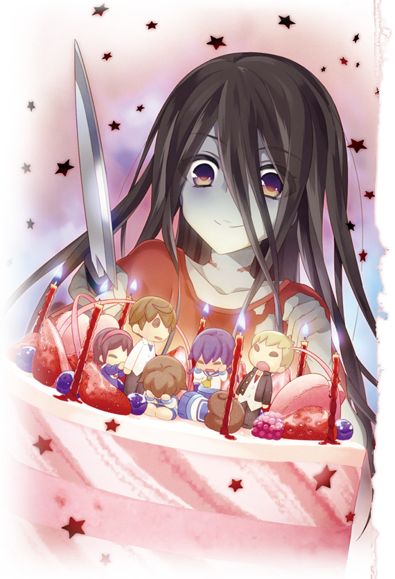 Corpse Party: Missing Footage 07298110