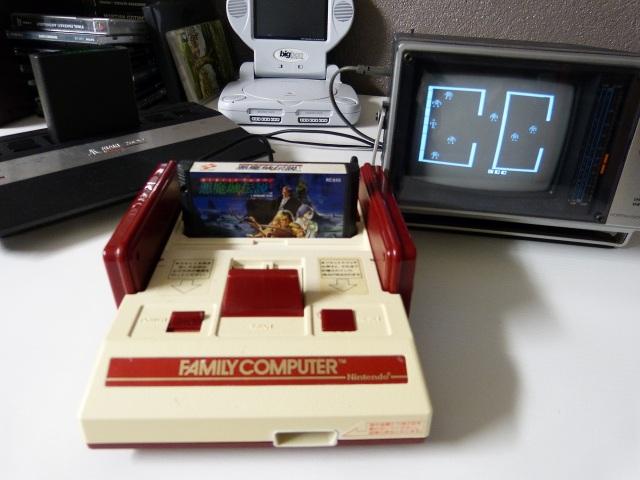 [Tuto] Famicom AV Mod Famico10