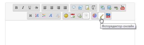 Дополнительная кнопка в панели bbcode? Image_11