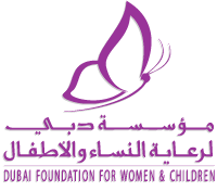 The Dubai Foundation for Women and Children (DFWAC) -   Dubai, UAE Logo10