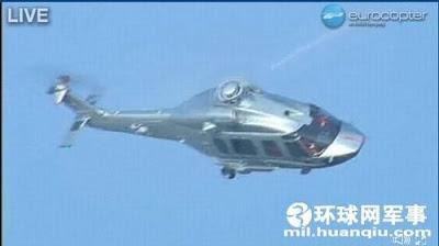 [Aviation] Z-15 Z15_110