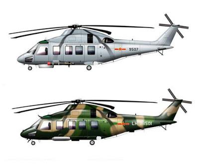 [Aviation] Z-15 Z15_210