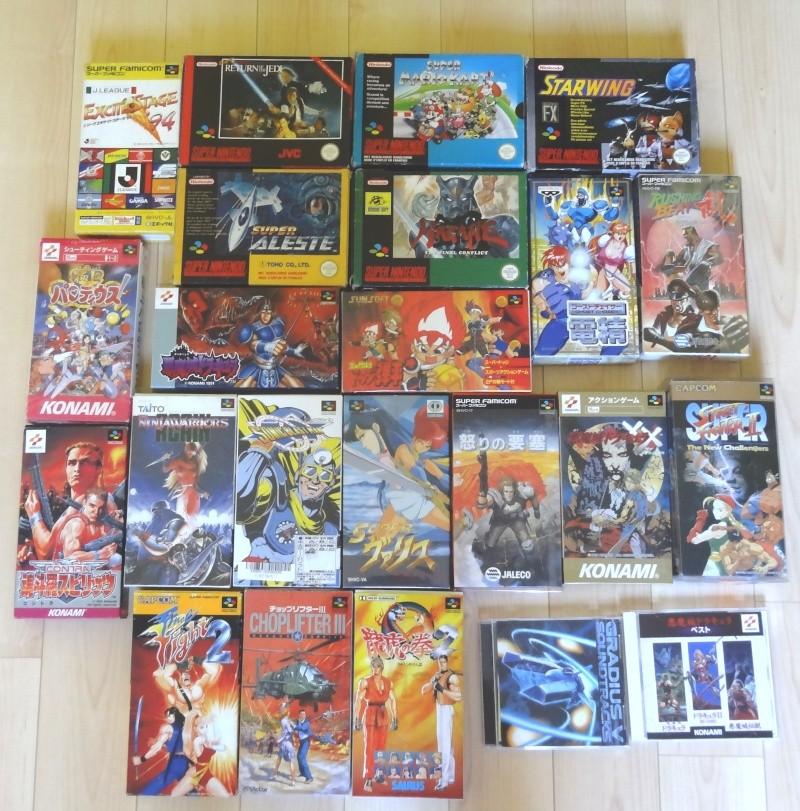 La petite collection de Wade Shadow Jeux_s12