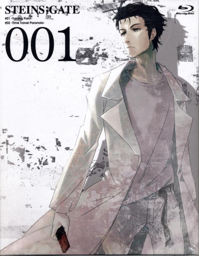 Detektiv Conan: You are Okabe10