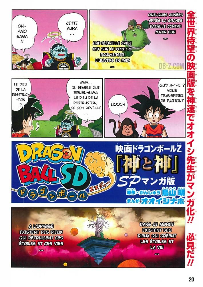 Dragon Ball Battle of God [manga] 110