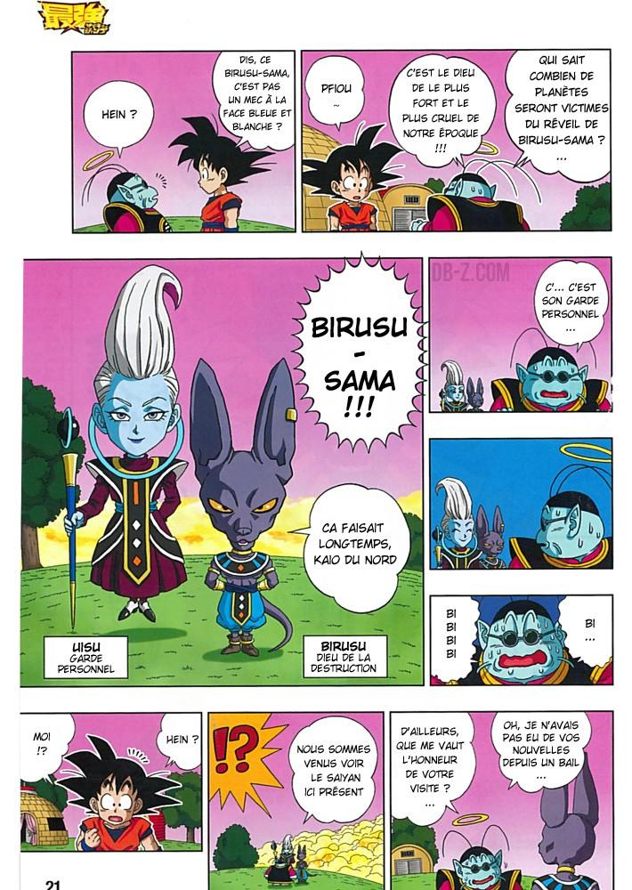Dragon Ball Battle of God [manga] 210