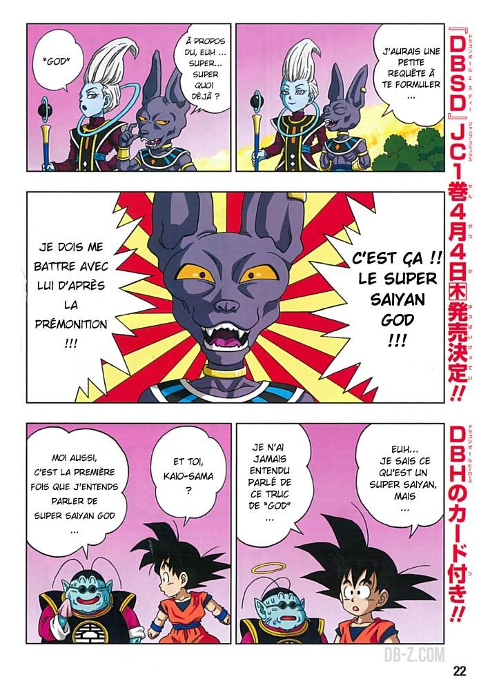 Dragon Ball Battle of God [manga] 310