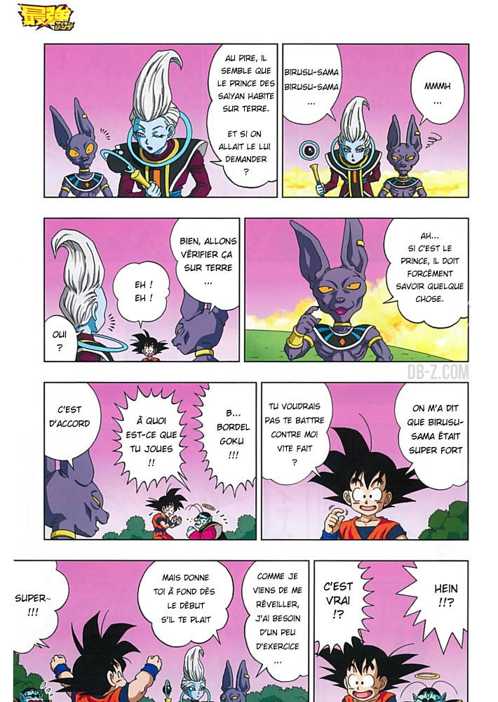 Dragon Ball Battle of God [manga] 410