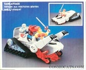 Cosmocats / Thundercats (LJN / ALES) 1985-1987 Back-b16
