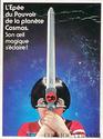 Cosmocats / Thundercats (LJN / ALES) 1985-1987 Back-c14