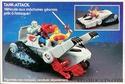 Cosmocats / Thundercats (LJN / ALES) 1985-1987 Back-c16